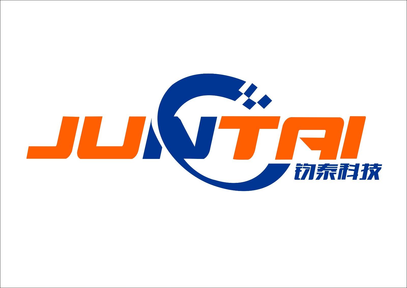 行政司机_郑州钧泰网络科技有限公司招聘信息