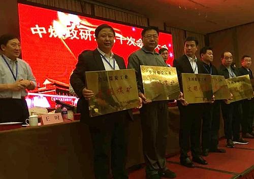 电力工程师_陕西煤化工有限责任公司招聘信息