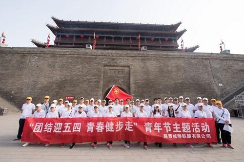 陕西煤化工有限责任公司2016最新招聘信息_电