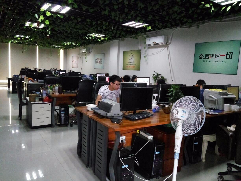 急招万家客服_乐从天猫华信息v信息环形-中华家具城好美凯32w灯管家具图片