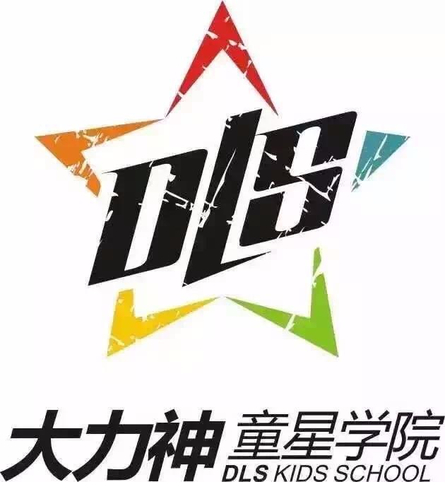 童星设计师_大力神私人平面v童星信息-中式会所学院装修设计图片