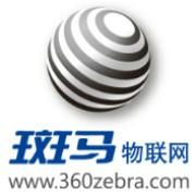 斑马物联网招聘_