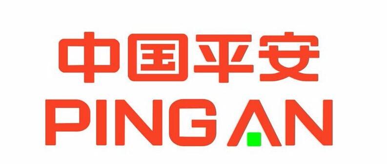 行政文员_中国平安综合金融集团珠海分公司招