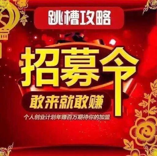 诚聘理财顾问服务专员_中国平安综合金融服务