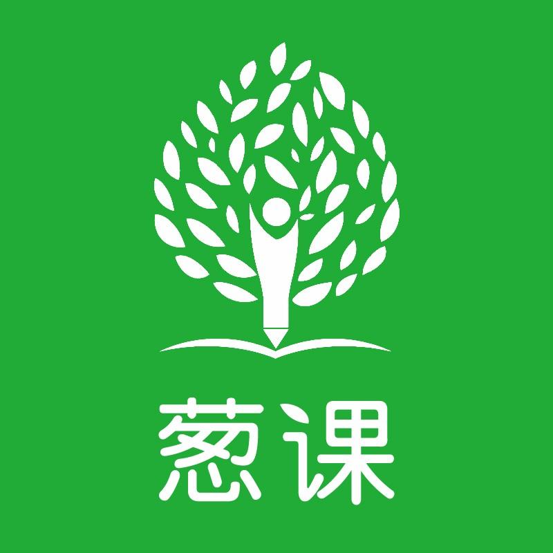 APP测试工程师_杭州葱课网络科技有限公司招