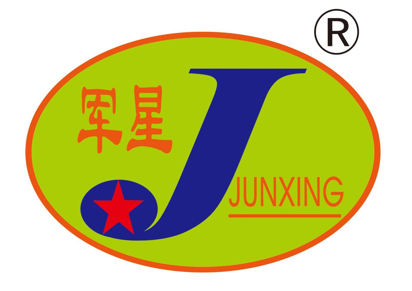 招聘专员_天津军星管业集团有限公司招聘信息