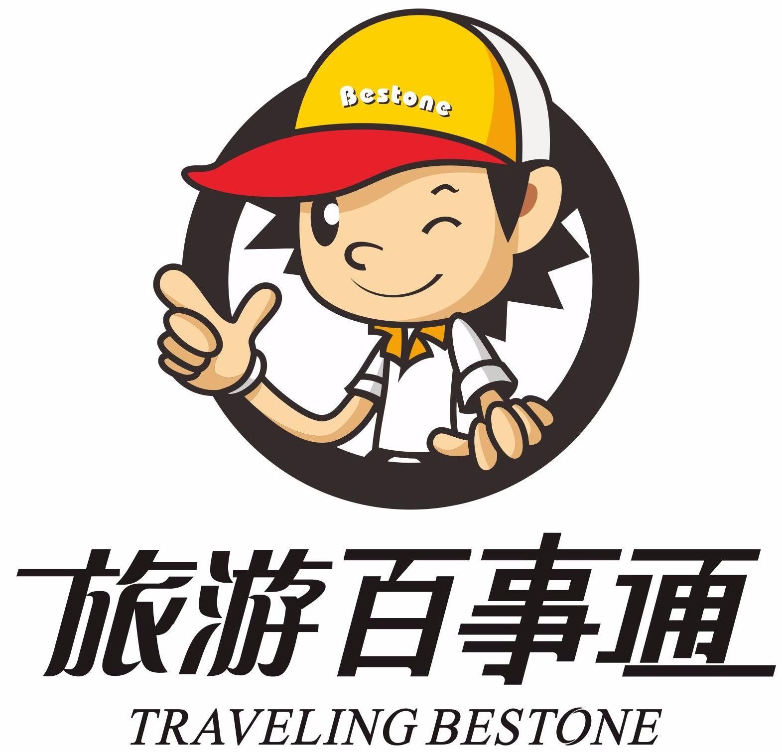 旅游销售顾问_安徽百事通国际旅行社有限公司