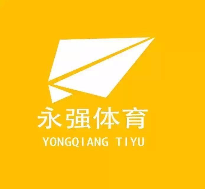 高级课程顾问_湖南永强体育文化发展有限公司