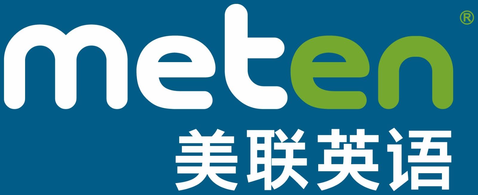 渠道营销专员_武汉东湖新技术开发区美联英语