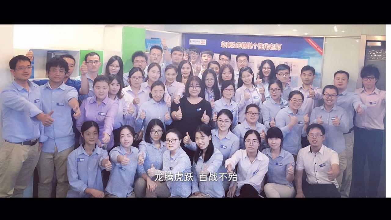 化学老师(精锐教育 闵行)_上海精锐教育信息咨
