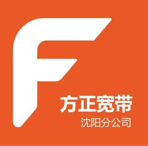 宽带安装工程师_方正宽带网络服务有限公司沈