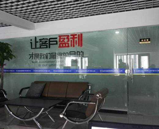北京玖林投资有限公司2016最新招聘信息_电话
