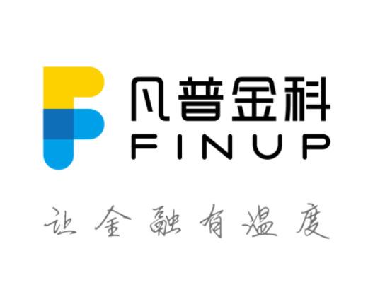 信贷客户经理(凡普信贷)_昆明普民经济信息咨