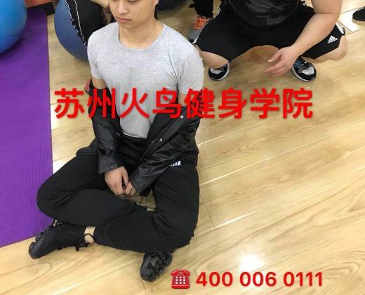 健身教练学徒包就业_苏州火鸟健身有限公司招