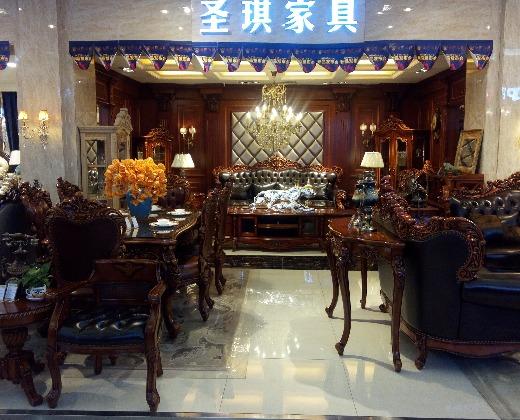佛山郑州区乐从镇圣琪家具销部实木家具有限公司河顺德轩锦图片