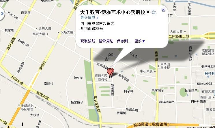 诚聘钢琴教师_成都高新区博雅艺术中心招聘信息 —
