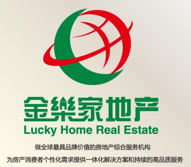武汉市民之家房地产经纪有限公司怎么样?