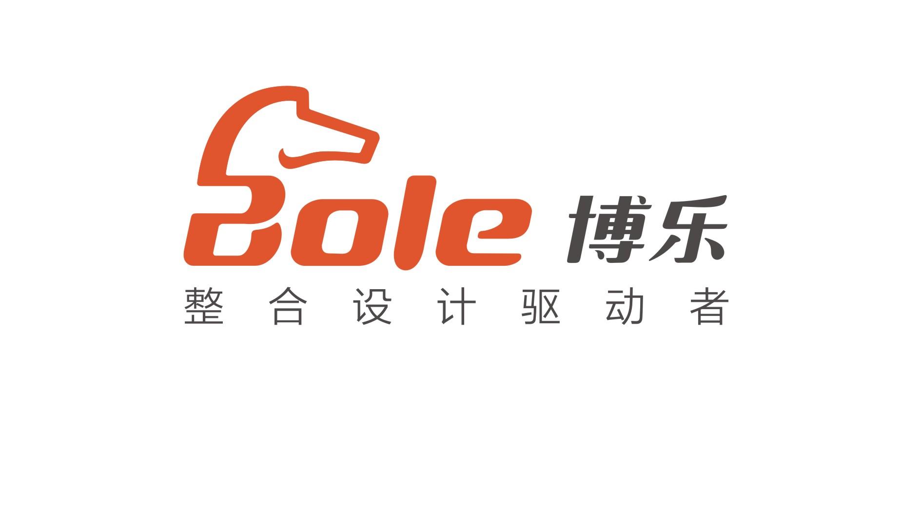 com 公司介绍 杭州博乐策划设计机构,成立于2003年,总部在杭州,下属博