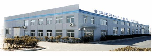 建材销售精英_北绿建筑科技(鹿泉)有限公司招聘信息