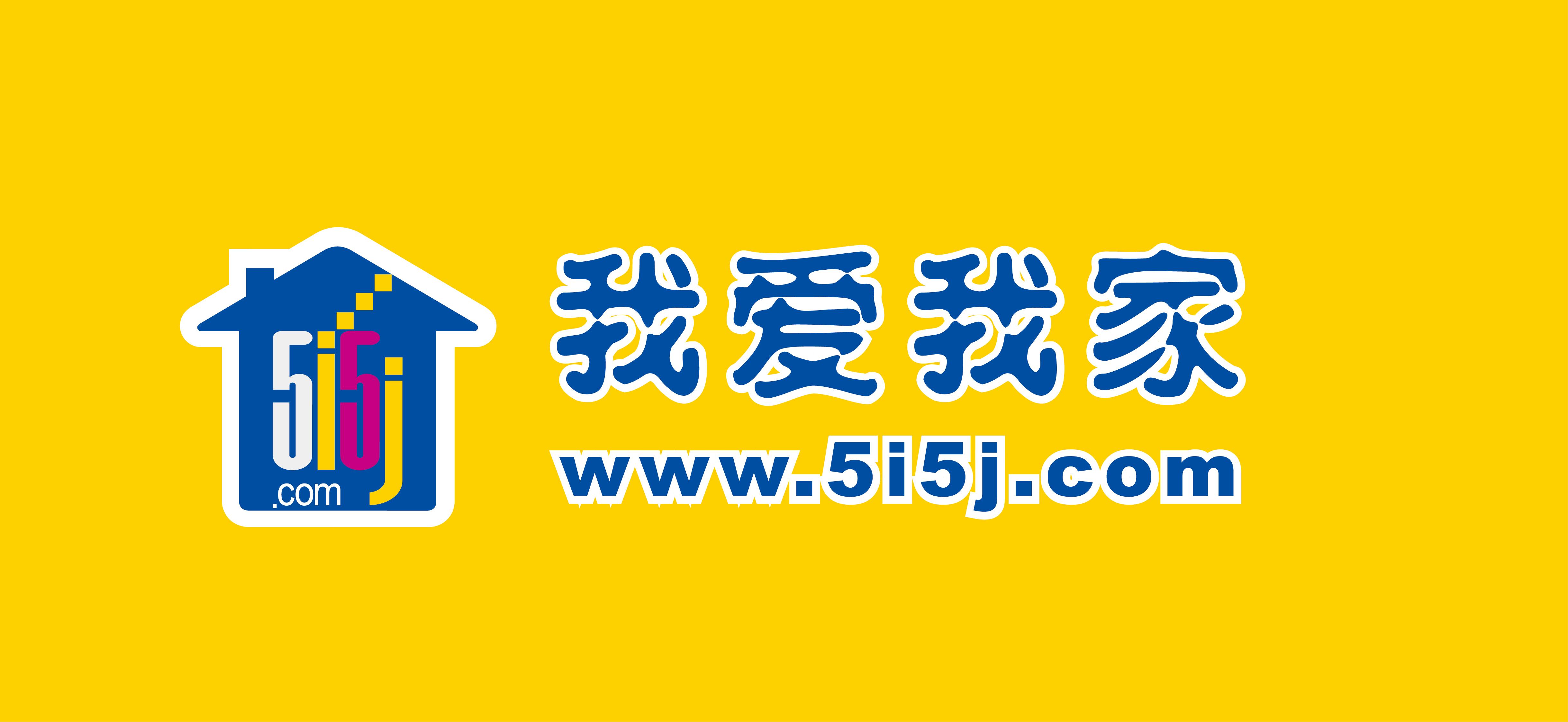 天津市我爱我家房地产经纪有限公司(6598)