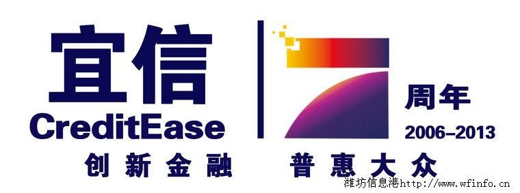 宜信小微logo矢量图