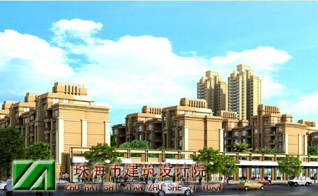 珠海市建筑设计院.