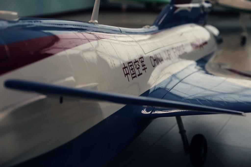 是一家专门从事设计,研发,生产及销售涡轮喷气式模型飞机的高科技企业