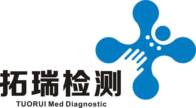 动物医药销售代表_北京拓瑞检测技术有限公司招聘信息