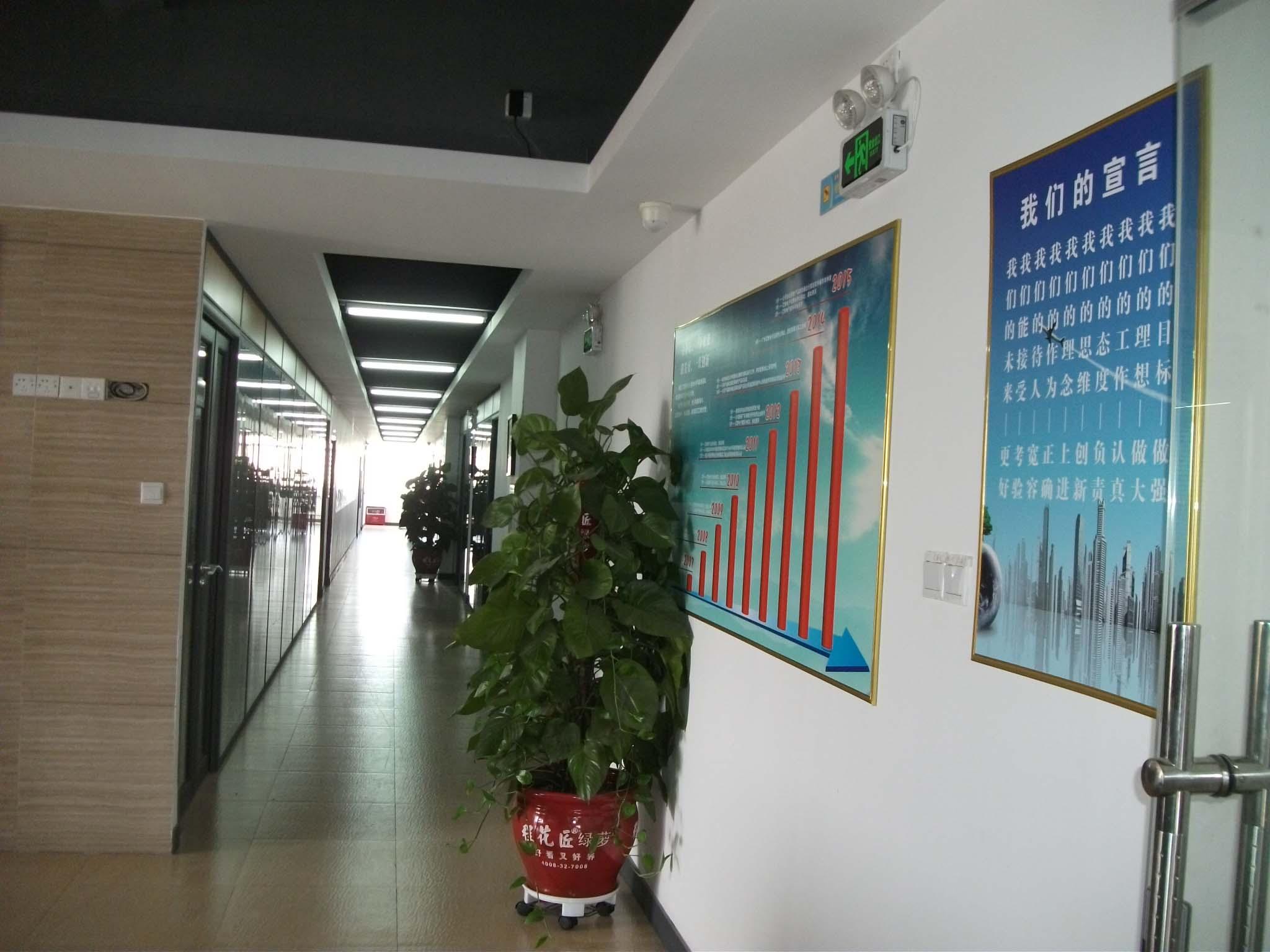 市场助理-广州_广州市艾索电子产品有限公司招聘信息