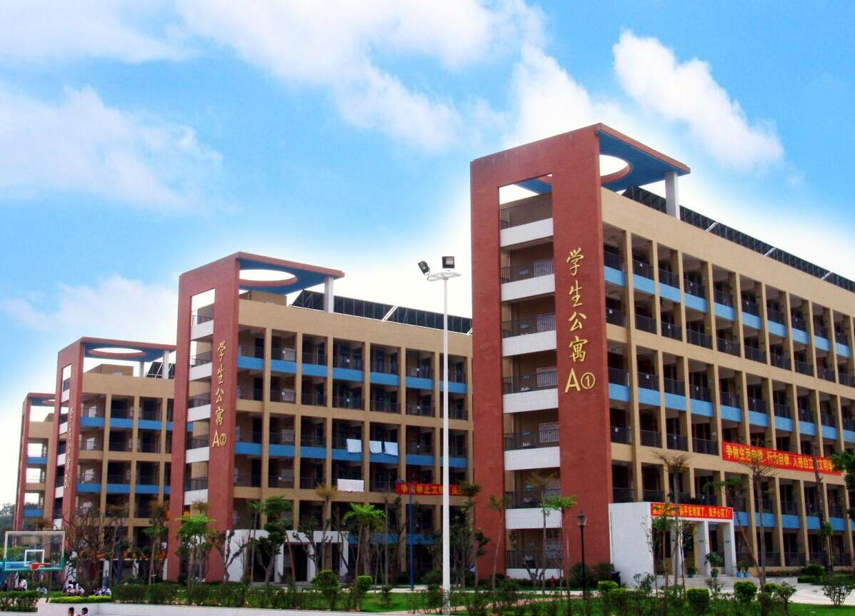北京师范大学-初中地理教师