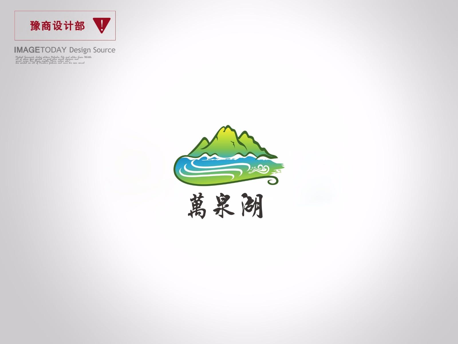 125033109_... 生态旅游开发有限责任公司招聘信息 — 中华英才网