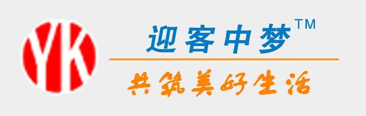 区域经理_山东迎客通信科技有限公司招聘信息 — 中华