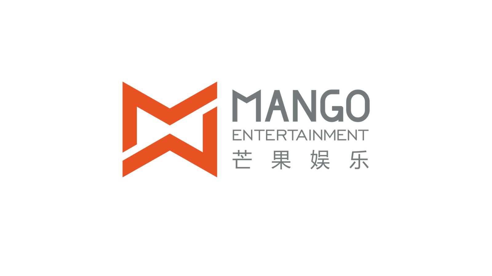 湖南芒果娱乐有限公司