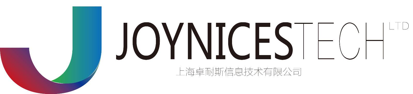 上海集成电路企业logo