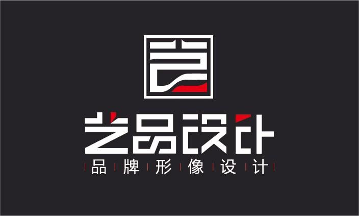 平面设计师_艺品品牌设计有限公司招聘信息 — 中华
