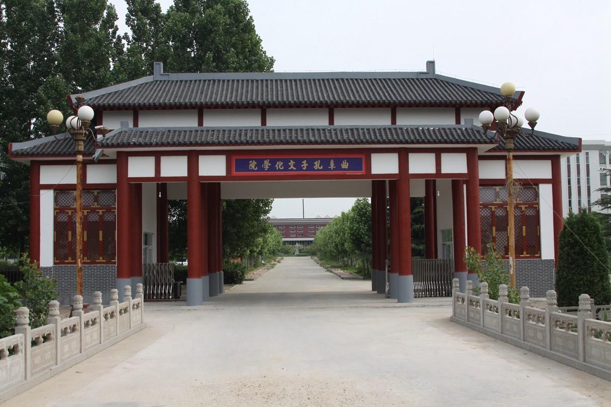 曲阜野生动物园