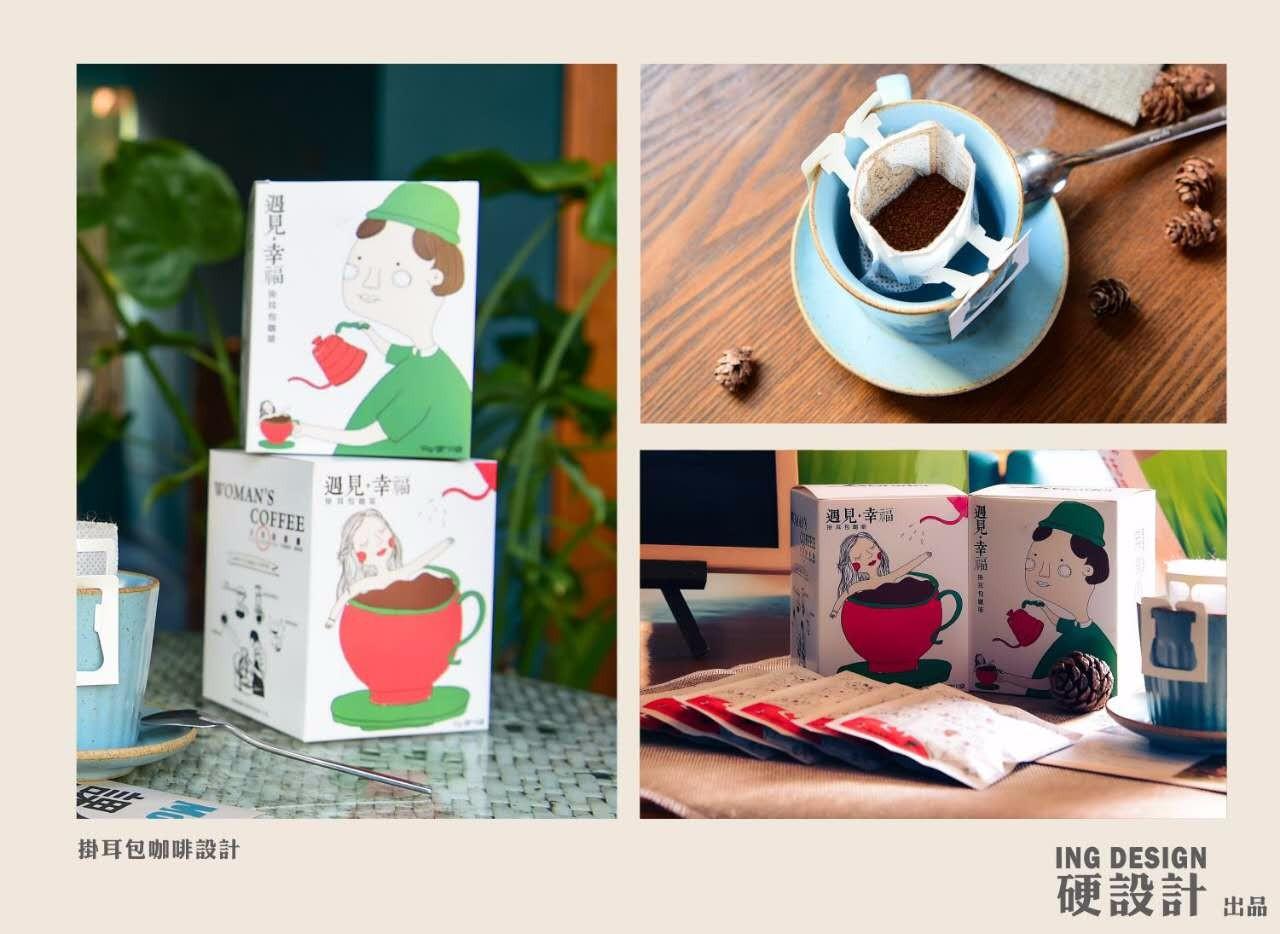 vi设计,平面设计,海报画册设计,包装礼品设计,广告设计,室内设计,软装