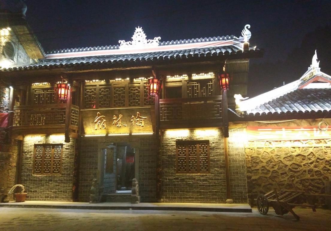 广告设计兼文员_贵州净心谷旅游开发有限公司招聘信息