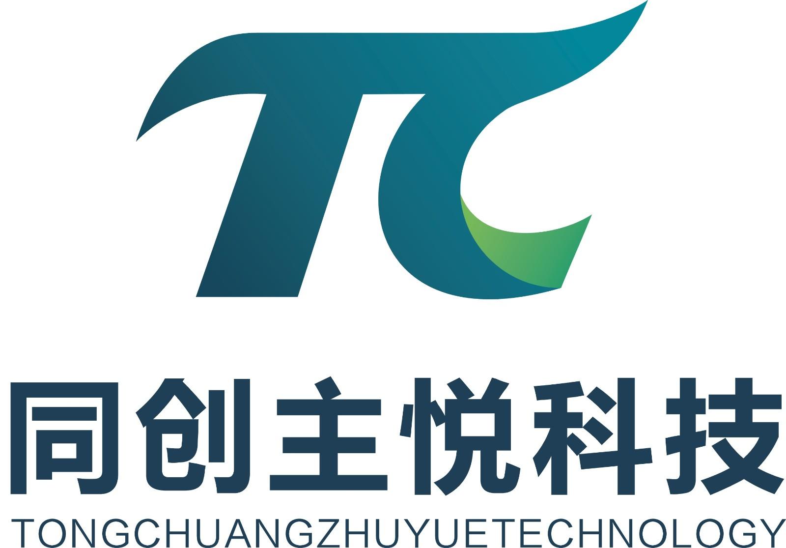 logo logo 标志 设计 图标 1600_1115