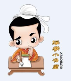 北京伴学小书童教育科技有限公司图片