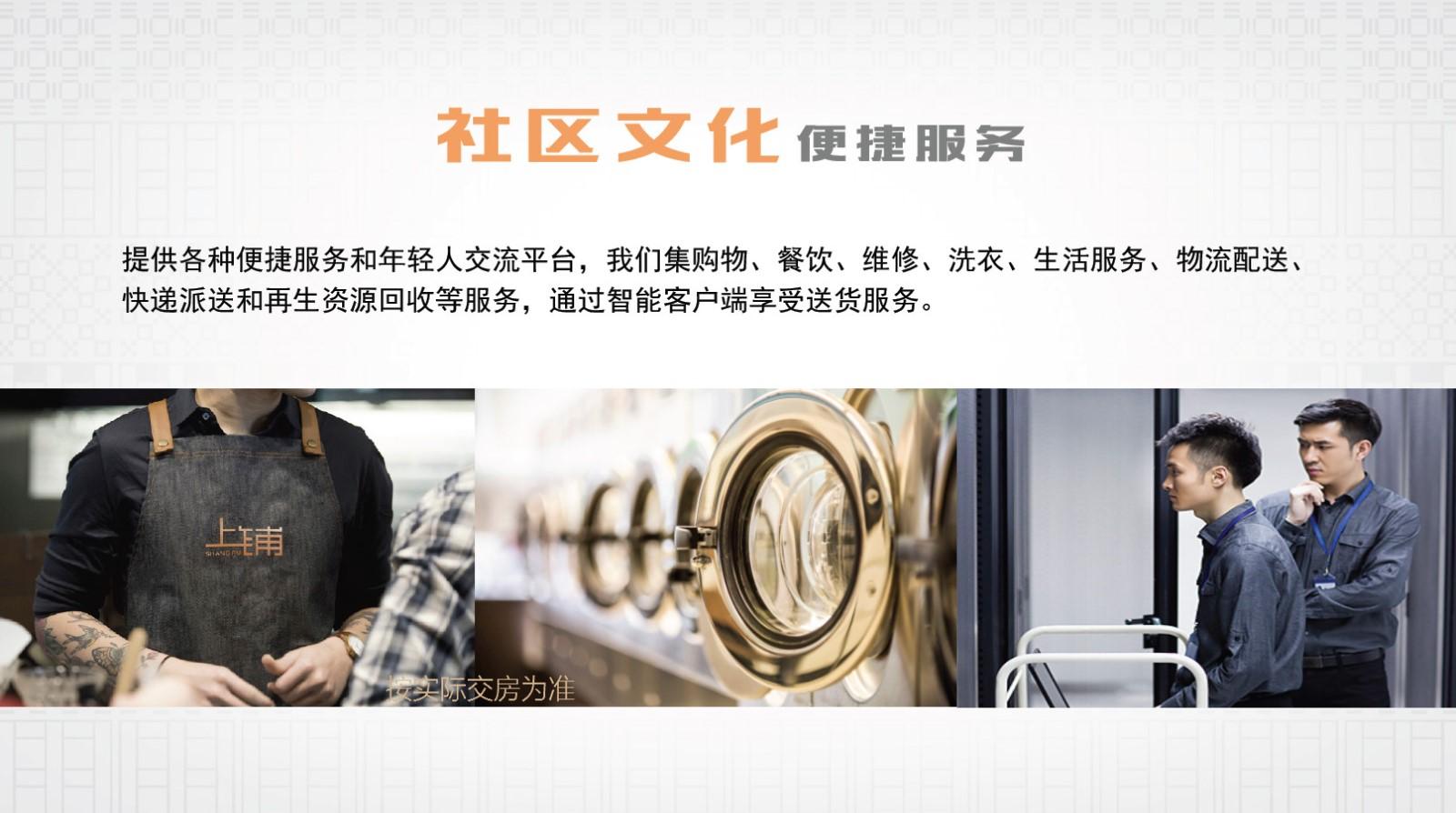 巨贝(上海)物业服务有限公司