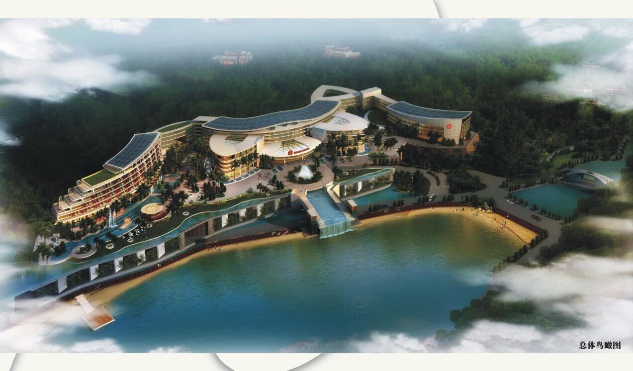 位于佛山市南海区西樵镇西岸,公司现投资建设广东中旅南海旅游产业园.