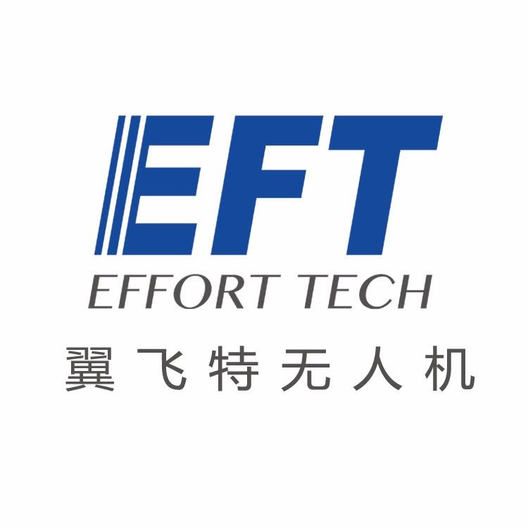 合肥长鑫集成电路logo