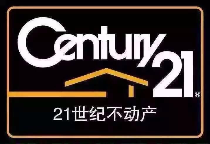 房产销售大客户顾问
