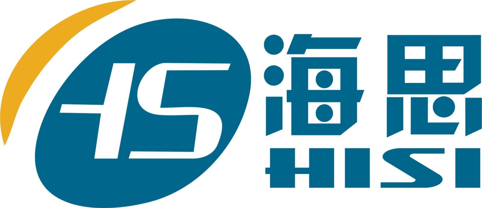 软件销售专员_南通海思软件科技有限公司拟招