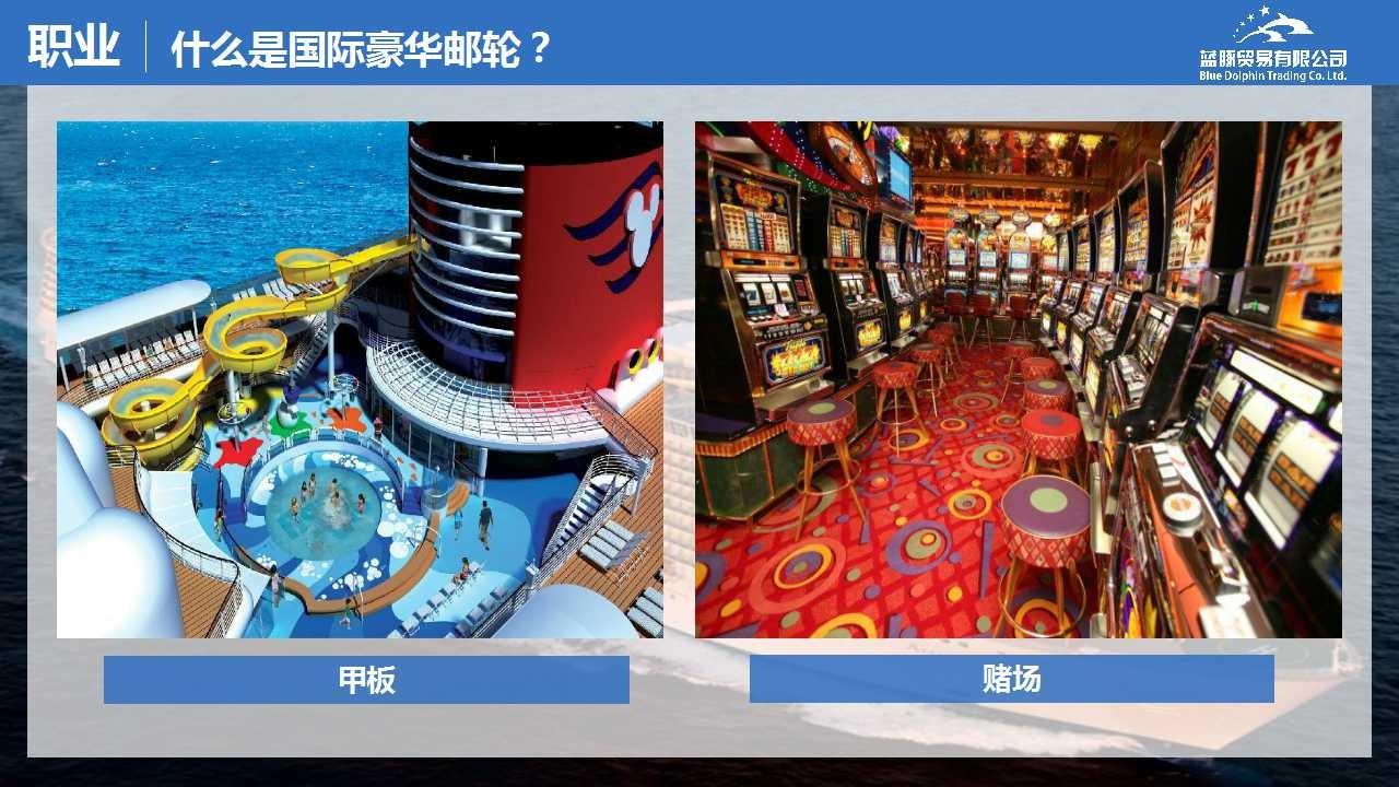 西安蓝豚贸易有限公司2016最新招聘信息_电话_地址