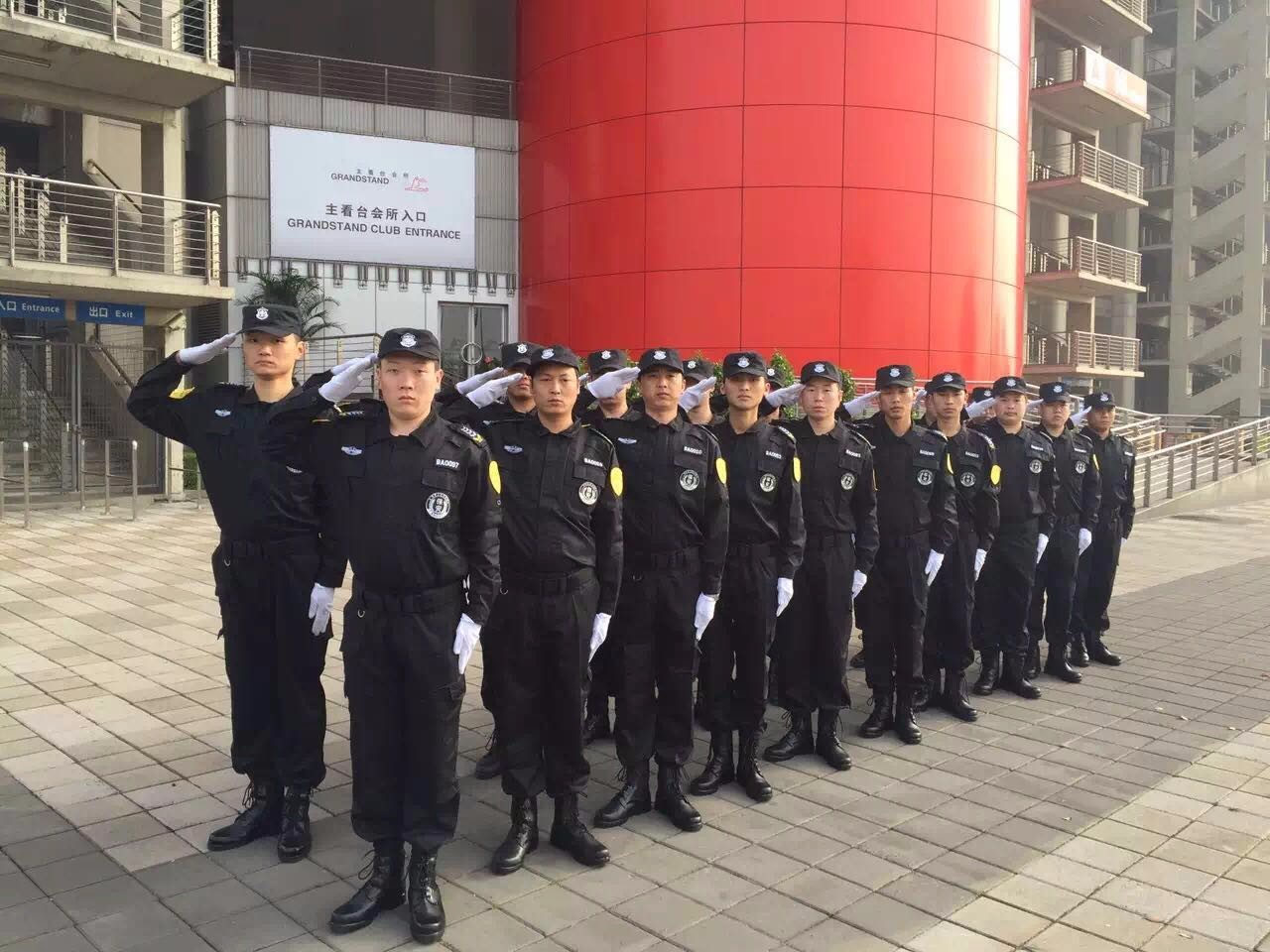 冬之晓保安服务有限公司2016最新招聘信息_电话_地址
