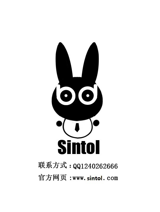 logo logo 标志 设计 矢量 矢量图 素材 图标 543_720 竖版 竖屏