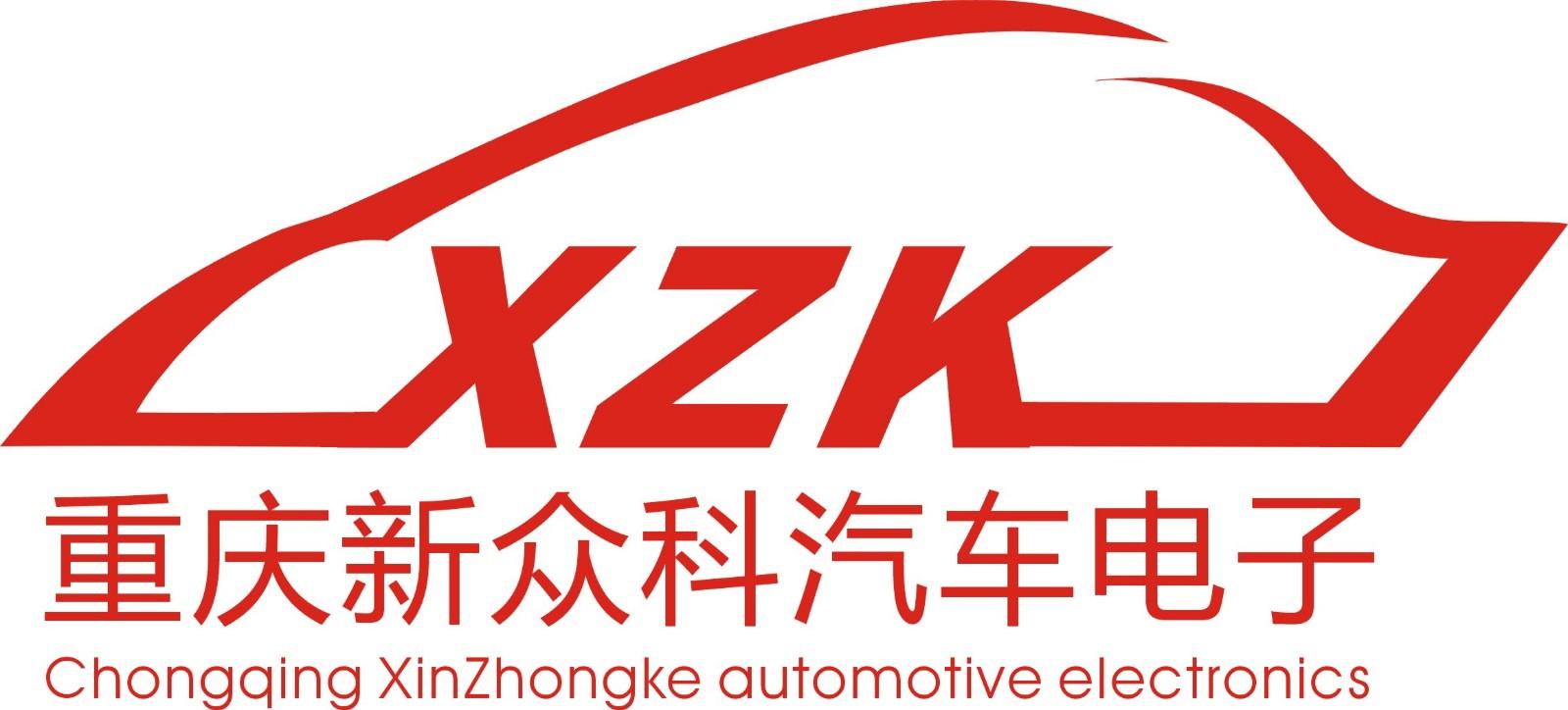 汽车电子配件等领域的综合性创新型汽车消费类电子