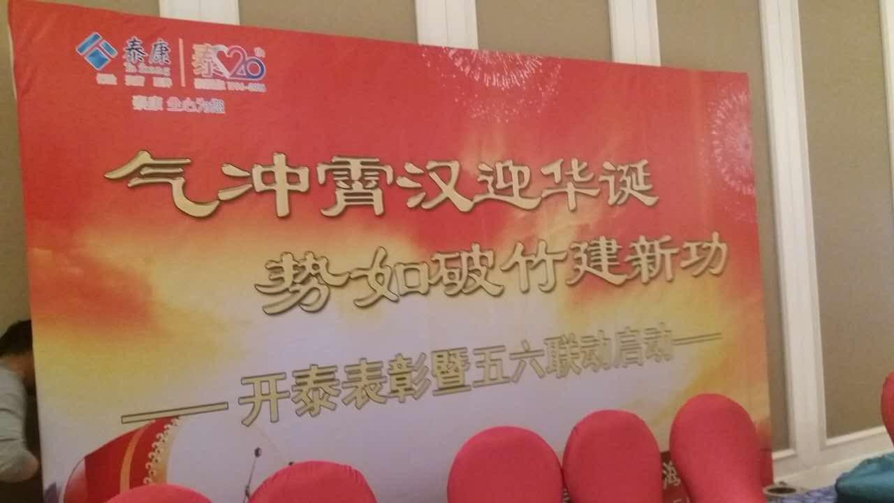 西宁弘义广告设计2016最新招聘信息